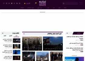 lebanon24.com