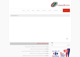 lebanonlivenews.com