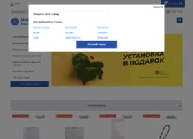 lebedinskiy.ru