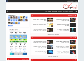 lebnaneyat.blogspot.com