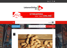 lebnanonline.com