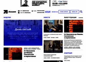 lechaim.ru