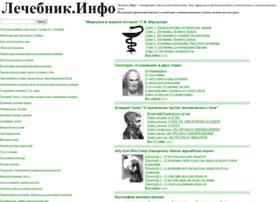 lechebnik.info