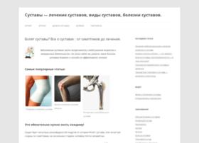 lechenie-systava.ru