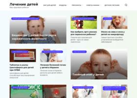 lecheniedetej.ru