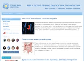 lechenieyazvy.ru