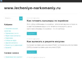lecheniye-narkomaniy.ru