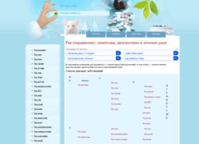 lechim-rak.com