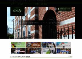 lecky.co.jp