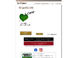 lecoeur-llc.jp