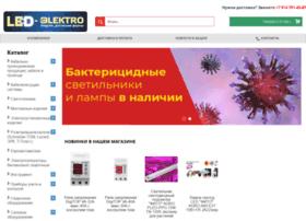 led-elektro.ru