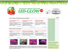 led-glow.ru