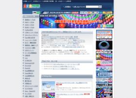 led-paradise.com