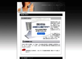 led.shikanosuke.net
