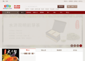 ledaojia.com