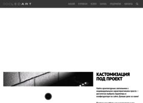 ledart.ru