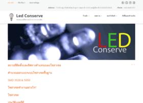 ledconserve.com