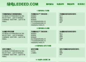 ledeed.com