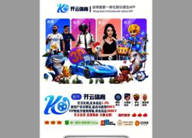 ledguanpiandeng.com