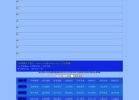 ledi114.com