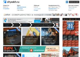 ledidosug.citysakh.ru