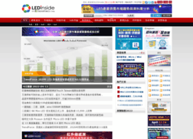 ledinside.com.tw
