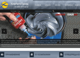 lednur.ru
