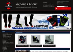 ledoarena.ru
