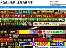 ledr.org
