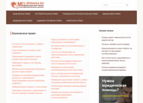 ledreklama25.ru