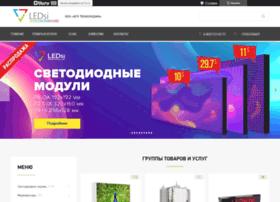 ledsi.ru