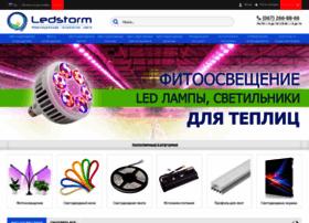 ledstorm.com.ua