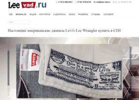 lee-vad.ru