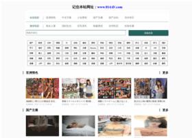 leeeat.com