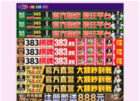 leekrausonline.com
