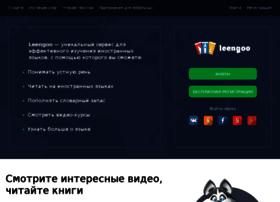 leengoo.com
