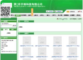 leeport.gkzhan.com