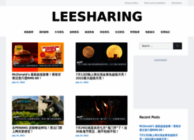 leesharing.com