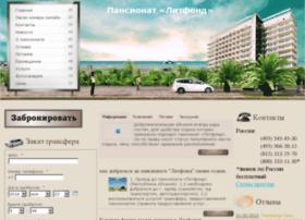 leetfond.ru