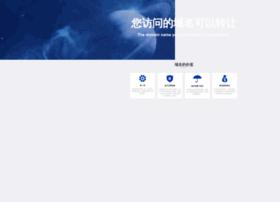 lefang.com