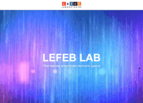 lefeb.ru