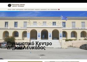 lefkasculturalcenter.gr