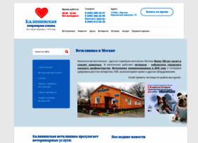 lefortvet.ru