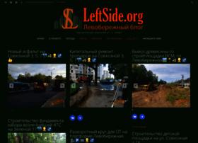 leftside.org