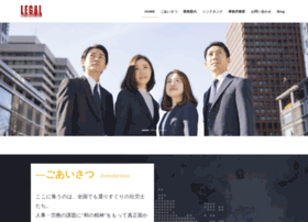 legal-network.co.jp