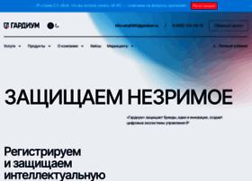 legal-support.ru
