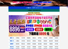 legal-webhosting.com