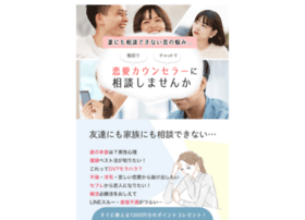 legal.tibanne.com