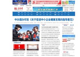 legaldaily.com.cn