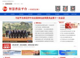 legalinfo.gov.cn